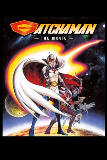 Gatchaman the Movie Poster