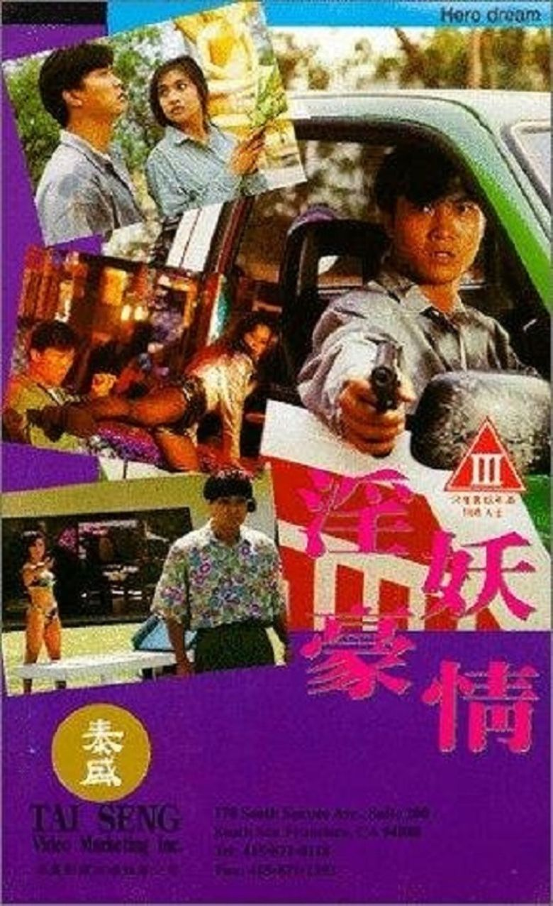 Hero Dream Poster