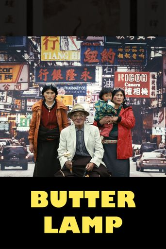 Butter Lamp Poster