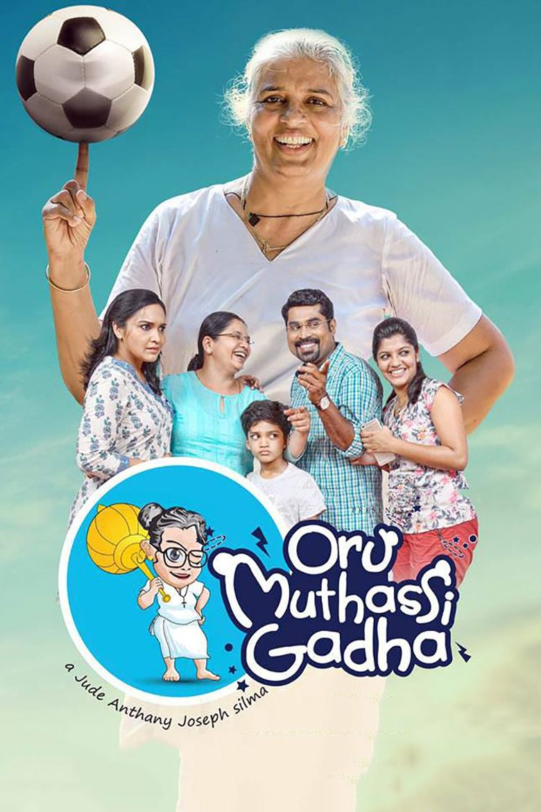 oru muthassi gadha full movie 2016 part 1
