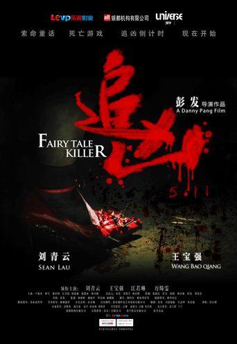 Fairy Tale Killer Poster