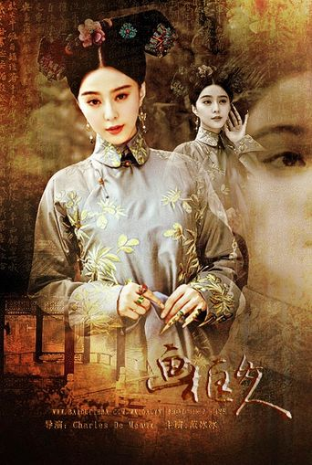 The Lady in the Portrait Poster