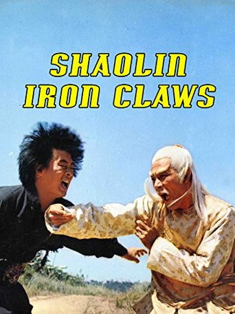 Shaolin Iron Claws Poster
