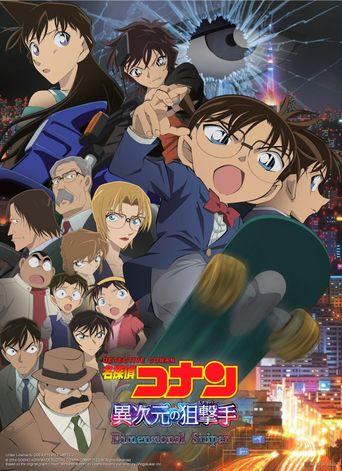 Detective Conan: The Dimensional Sniper Poster