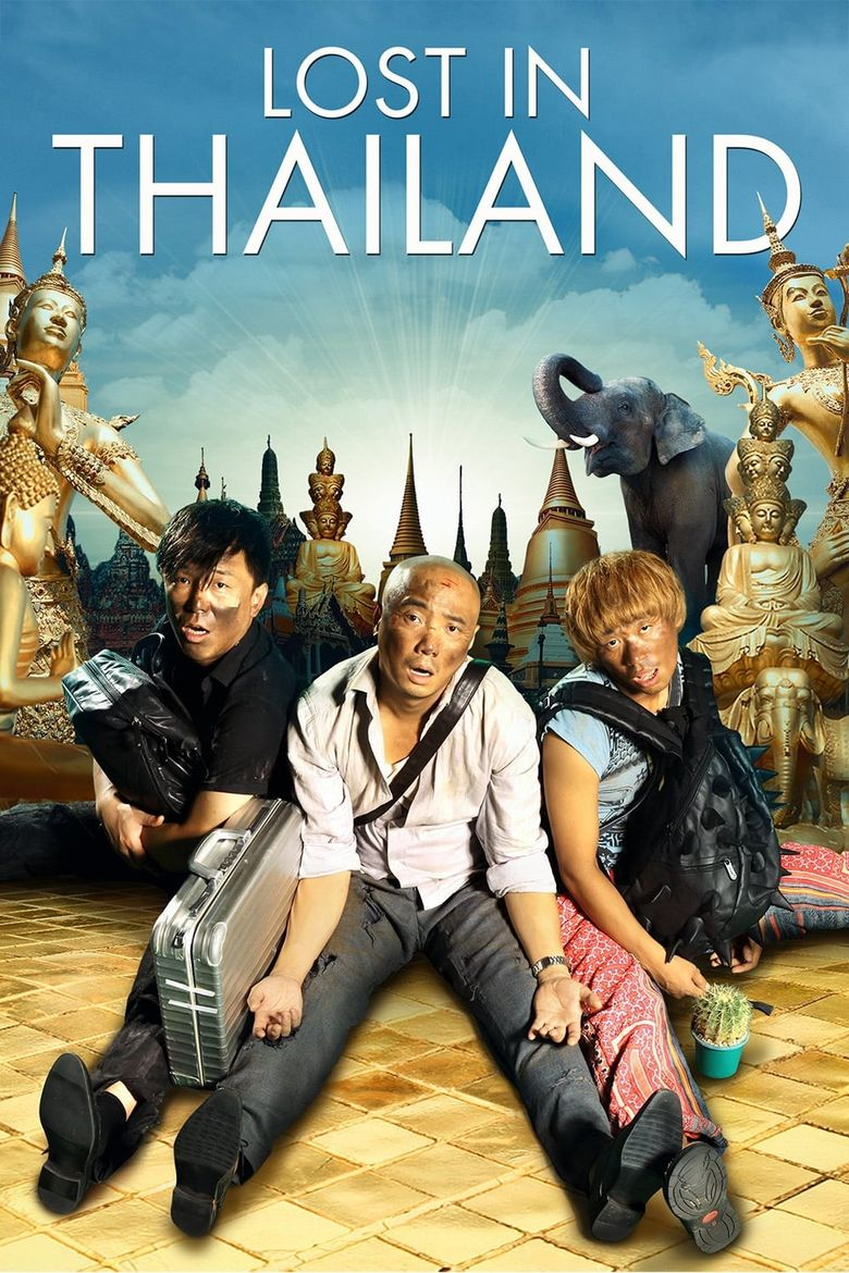 Lost in Thailand Poster