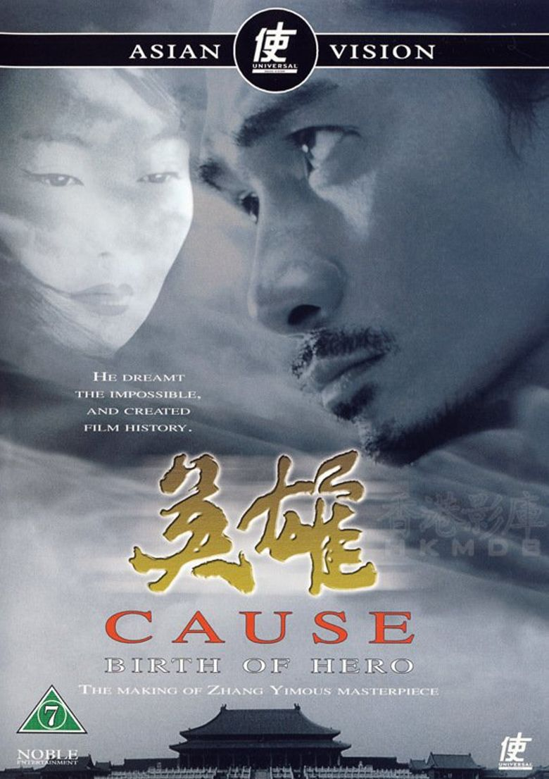 Cause: The Birth of Hero Poster