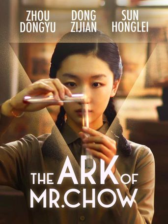 The Ark Of Mr. Chow Poster