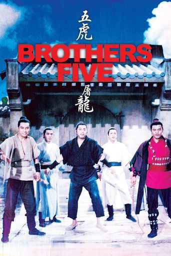 Brothers Five Poster