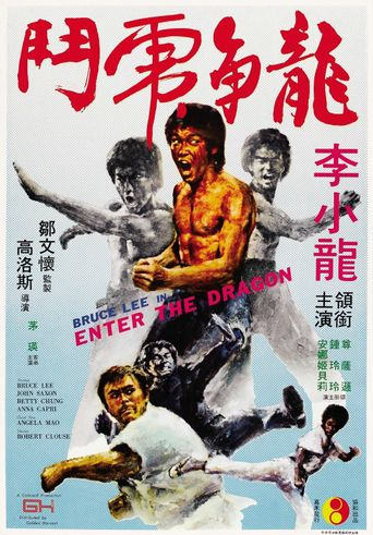 Blood and Steel: Making 'Enter the Dragon' Poster