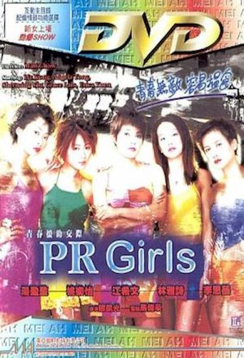 PR Girls Poster