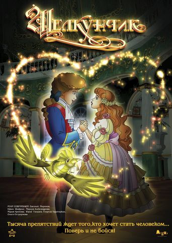 The Nutcracker and The Mouseking Poster