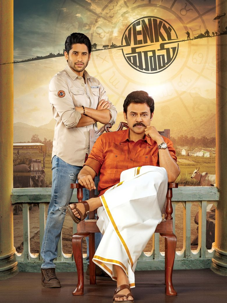 Venky Mama Poster