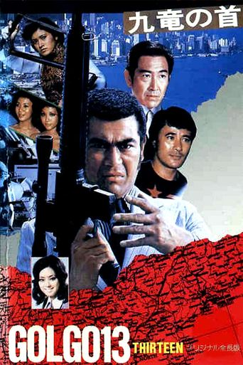 Golgo 13: Kowloon Assignment Poster