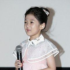 Kim Soo-hyeon Image