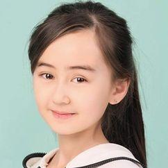 Shuya Sophia Cai Image