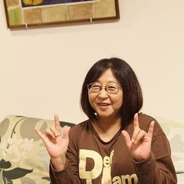 Rumiko Takahashi Image