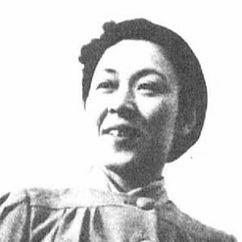 Sachiko Murase Image