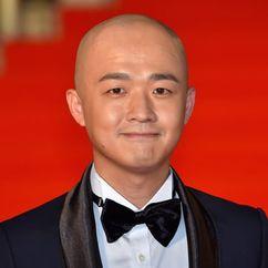 Bao Bei Er Image