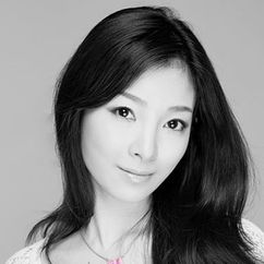 Erika Nagamine Image