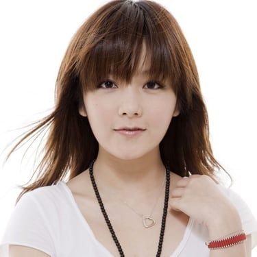 Bonnie Xian Image