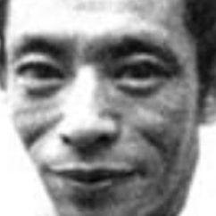 Senkichi Ômura Image
