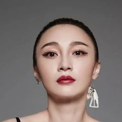 Yao Di Image