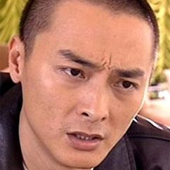 Benny Lai Chun Image