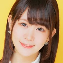 Aimi Tanaka Image