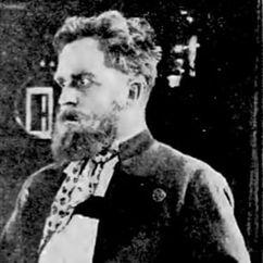 Adolph Milar Image