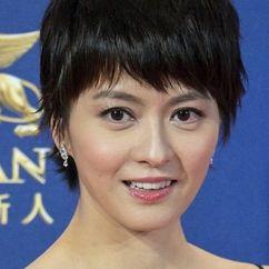 Gigi Leung Image