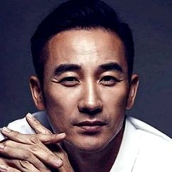 Uhm Tae-woong Image