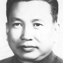 Pol Pot Image