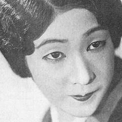 Sumiko Kurishima Image