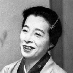 Chieko Naniwa Image