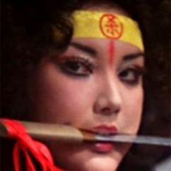Shirley Yu Sha-Li Image