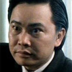 Chun Yip Image
