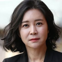 Lee Hang-na Image