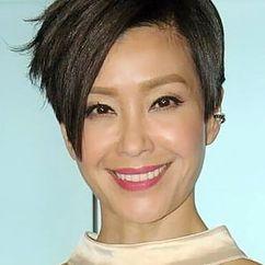 Christine Ng Image