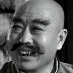 Cheng Miu Image