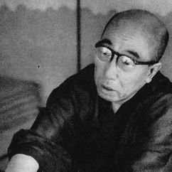 Rampo Edogawa Image