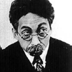 Tokio Seki Image
