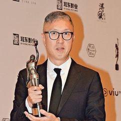 Felix Chong Image