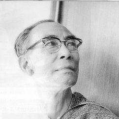Sachin Dev Burman Image