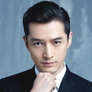 Hu Ge Image