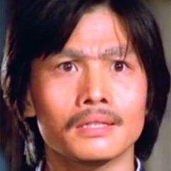 Kwan Fung Image