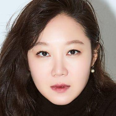 Gong Hyo-jin Image