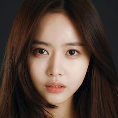 Han Bo-Reum Image