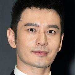 Huang Xiaoming Image