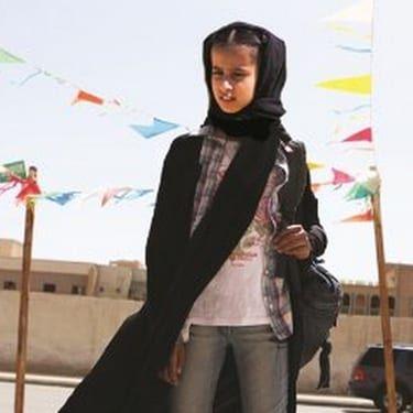 Waad Mohammed Image