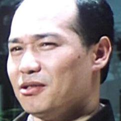 King Lee King-Chu Image